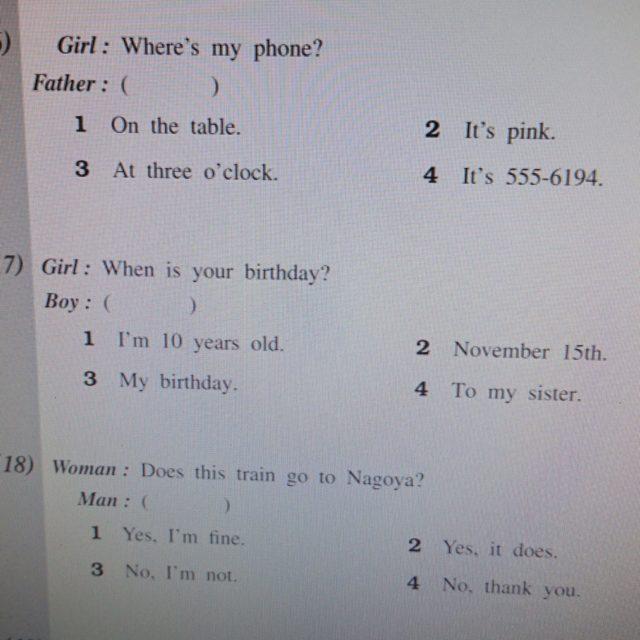 疑問詞 英検5級 中1
