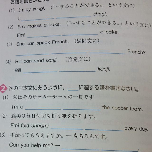 can(~できる)・否定文・疑問文