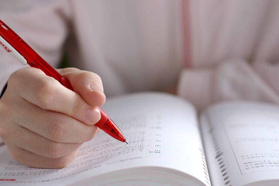 宿題の持ち込み