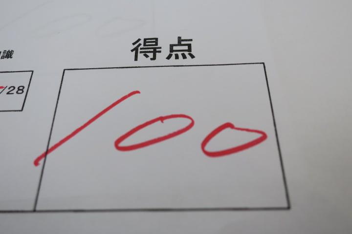 期末テスト